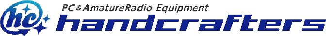 handcrafters パソコン販売やカスタマイズ